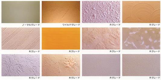 keisokun-samples.jpg